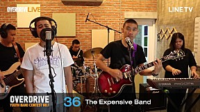 Overdrive Youth Band Contest #1 หมายเลข 36