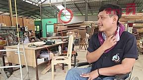 เรื่องจริงผ่านจอ | ลิ่วล้อคนพิการ