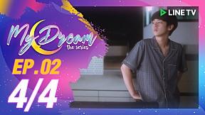 My Dream | EP.2 [4\/4]