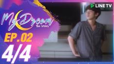 My Dream | EP.2 [4/4]