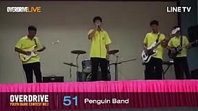 Overdrive Youth Band Contest #1 หมายเลข 51
