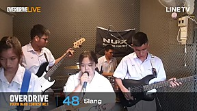 Overdrive Youth Band Contest #1 หมายเลข 48
