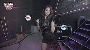 [Showchampion behind EP.112] The Queen\'s Return \'SOYOU\'