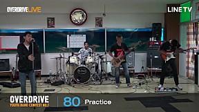 Overdrive Youth Band Contest #1 หมายเลข 80