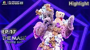 ละครรักแท้ - หน้ากากหมี   EP.17   THE MASK PROJECT A