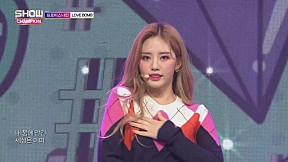 Show Champion EP.289 fromis_9 - LOVE BOMB