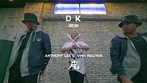 DK X The Kinjaz - \