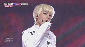 Show Champion EP.289 LUCENTE - YOUR DIFFERENCE