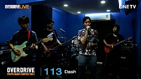 Overdrive Youth Band Contest #1 หมายเลข 113