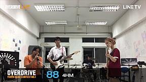 Overdrive Youth Band Contest #1 หมายเลข 88