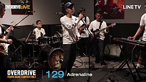 Overdrive Youth Band Contest #1 หมายเลข 129