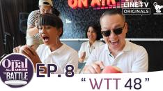 Opal All Around Season 2 The Battle | EP.8 เจนนี่ ปาหนัน + ป้าตือ [FULL]
