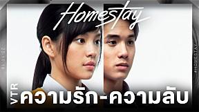 HOMESTAY - VTR \