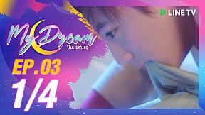 My Dream   EP.3 [1\/4]