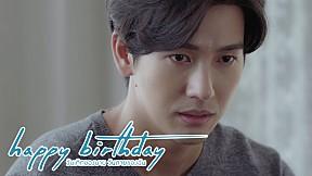คนที่ส่งจดหมายก็คือ... | happy birthday วันเกิดของนาย วันตายของฉัน
