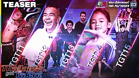 THAILAND\'S GOT TALENT 2018 EP.13 TEASER