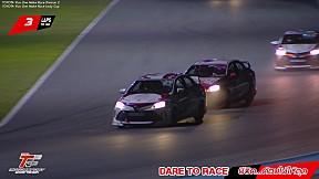 Toyota Motorsport 2018 สนามที่ 5 รุ่น Vios One Make Race Lady Cup & Vios One Make Race Division 2