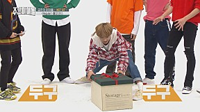 [Weekly Idol EP.378] Exciting! What gift was given to NCT127..?
