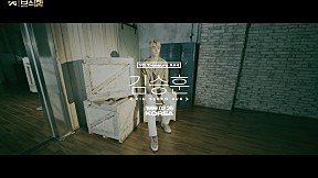 YG보석함ㅣ#인터뷰+퍼포먼스_TREASURE A#4 김승훈