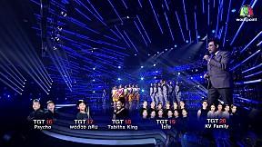 THAILAND\'S GOT TALENT 2018 | EP.14 Semi-Final | 5 พ.ย. 61 [4\/6]