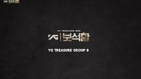 YG보석함ㅣ#인터뷰+퍼포먼스_TREASURE GROUP B
