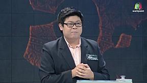 แฟนพันธุ์แท้ 2018 | บุคคลสำคัญของไทย | 9 พ.ย. 61 [1\/4]