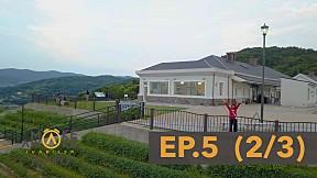 MAKE AWAKE คุ้มค่าตื่น EP.5   เมืองนางาซากิ ประเทศญี่ปุ่น ตอนที่ 1 [2\/3]