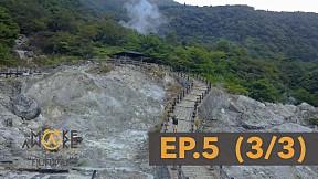 MAKE AWAKE คุ้มค่าตื่น EP.5   เมืองนางาซากิ ประเทศญี่ปุ่น ตอนที่ 1 [3\/3]