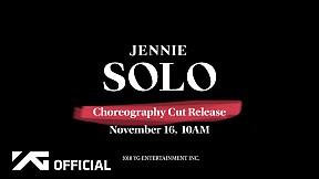 JENNIE - \'SOLO\' CHOREOGRAPHY CUT TEASER