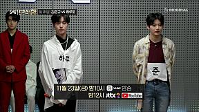 YG보석함   2화 선공개 2. 비주얼 만렙 대결 김준규 VS 하루토
