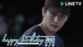 happy birthday วันเกิดของนาย วันตายของฉัน | EP.8 [2\/5]