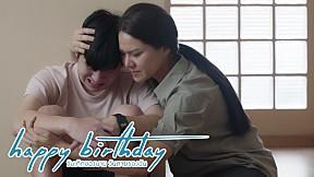 นี่คือคำพูดที่ออกจากปากแม่จริงๆเหรอ | happy birthday วันเกิดของนาย วันตายของฉัน