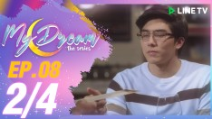 My Dream | EP.8 [2/4]