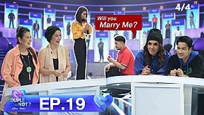 Couple or Not? คู่ไหน.. ใช่เลย | 2 ธ.ค. 61 | EP.19 [4\/4]