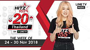 HITZ 20 Thailand Weekly Update | 2018-12-02