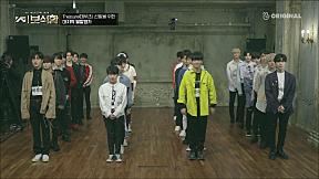 YG보석함 EP.03|첫!번!째! Treasure(데뷔조) 공개