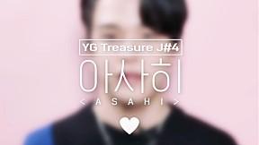 [GOOD MORNING CAM] J#4 아사히 (ASAHI) l YG보석함