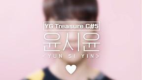 [GOOD MORNING CAM] C#5 윤시윤 (YUN SIYUN) l YG보석함