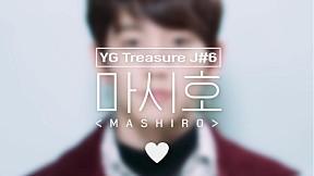[GOOD NIGHT CAM] J#6 마시호 (MASHIHO) l YG보석함