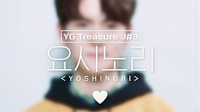 [GOOD NIGHT CAM] J#3 요시노리 (YOSHINORI) l YG보석함