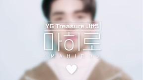 [GOOD NIGHT CAM] J#5 마히로 (MAHIRO) l YG보석함