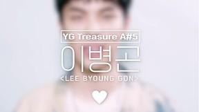 [GOOD NIGHT CAM] A#5 이병곤 (LEE BYOUNGGON) l YG보석함