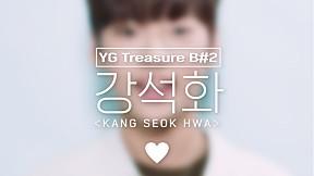 [GOOD NIGHT CAM] B#2 강석화 (KANG SEOKHWA) l YG보석함
