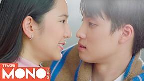 กระแสน้ำตา - ขนมจีน [Teaser MV]