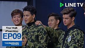 Final Walk #TeamMoo : The Face Men Thailand Season 2 : Episode 9