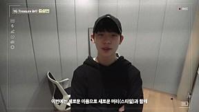 [DIARY CAM 1]  B#7 김성연 \u003CKIM SUNGYEON\u003E l YG보석함