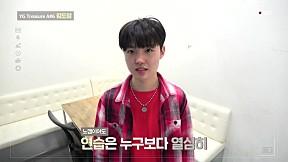 [DIARY CAM 1]  A#6 김도영 \u003CKIM DOYOUNG\u003E l YG보석함