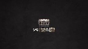 YG보석함 [DIARY CAM - EP.2]