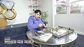 YG보석함 [SURVEY CAM] A#5 이병곤 (LEE BYOUNGGON)