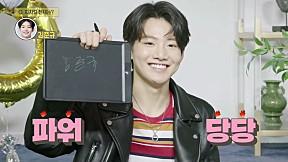 YG보석함 [SURVEY CAM] A#2 김준규 (KIM JUNKYU)